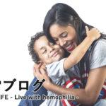 1歳半〜2歳半の1年間で経験した血友病定期輸注のあるある教えます。