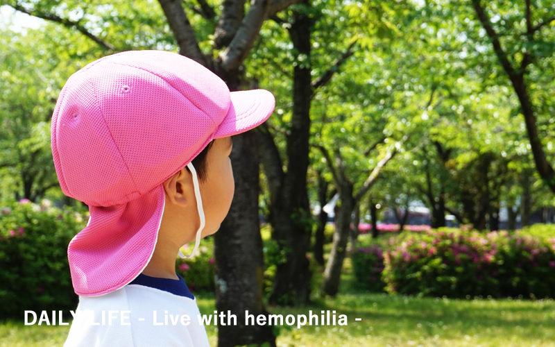 『ほっと安心帽 / カラー帽子タイプ』で頭部を守り、幼稚園生活を安全で快適に!