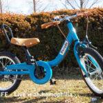 補助輪なしで自転車乗れたよ!『People ケッターサイクル』のご紹介【ランニングバイク〜自転車編】